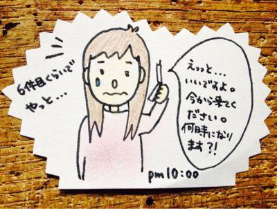 b0247819_1428765.jpg
