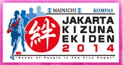 JKT48 参加メンバー(仲川遥香、Jessica、Melody、Shania)決定@ジャカルタ「絆」駅伝_a0054926_16452758.png