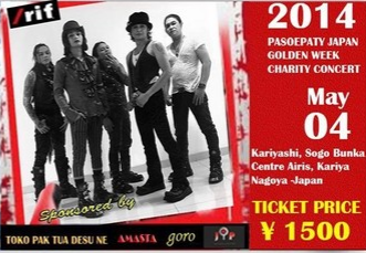 インドネシアの人気バンド・/rif 日本で結成20周年記念コンサート(刈谷市 5/4)(その2)_a0054926_8425322.png