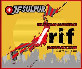 インドネシアの人気バンド・/rif 日本で結成20周年記念コンサート(刈谷市 5/4)(その2)_a0054926_8434213.png