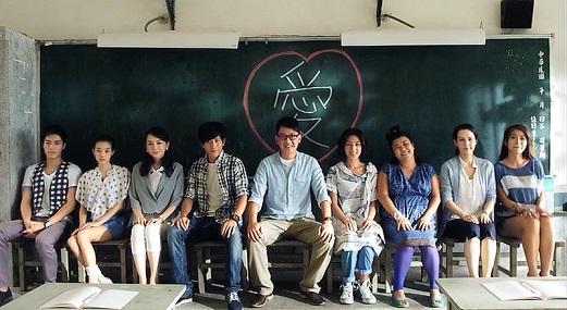 台湾ドラマ「台北ラブストーリー~美しき過ち」見始めました_a0198131_2312055.jpg