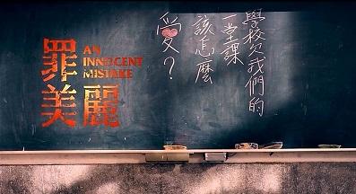 台湾ドラマ「台北ラブストーリー~美しき過ち」見始めました_a0198131_2314636.jpg