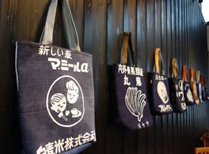 「5inch 7th exhibition- 百個展 No.601〜700」準備完了!先行紹介_a0017350_00055591.jpg