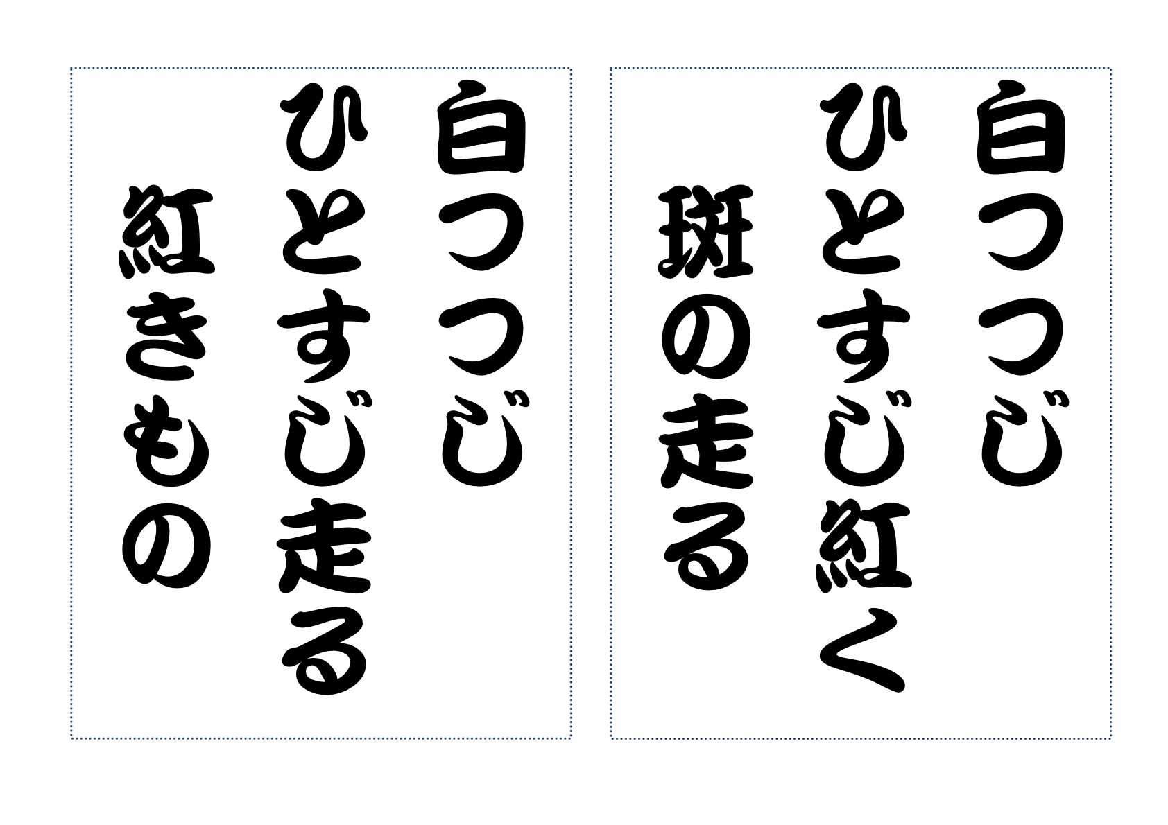 b0142158_15253654.jpg