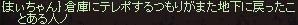 a0201367_13425094.jpg