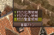 a0201367_1402543.jpg