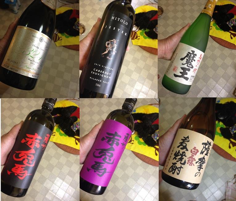 酒、酒、酒 (゚Д゚)_f0096569_738192.jpg