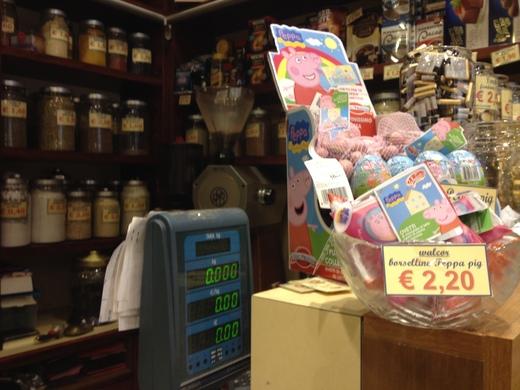 29/04/2014  久々のお茶購入店_a0136671_2572195.jpg