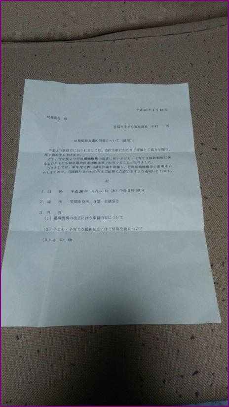a0168274_20123032.jpg