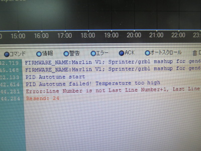 BS01オールメタルホットエンド調整中_a0027275_22254434.jpg