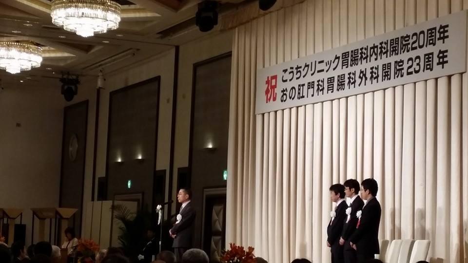 小野先生、開院23周年!矢野先生、開院20周年おめでとうございます!_c0186691_1931299.jpg