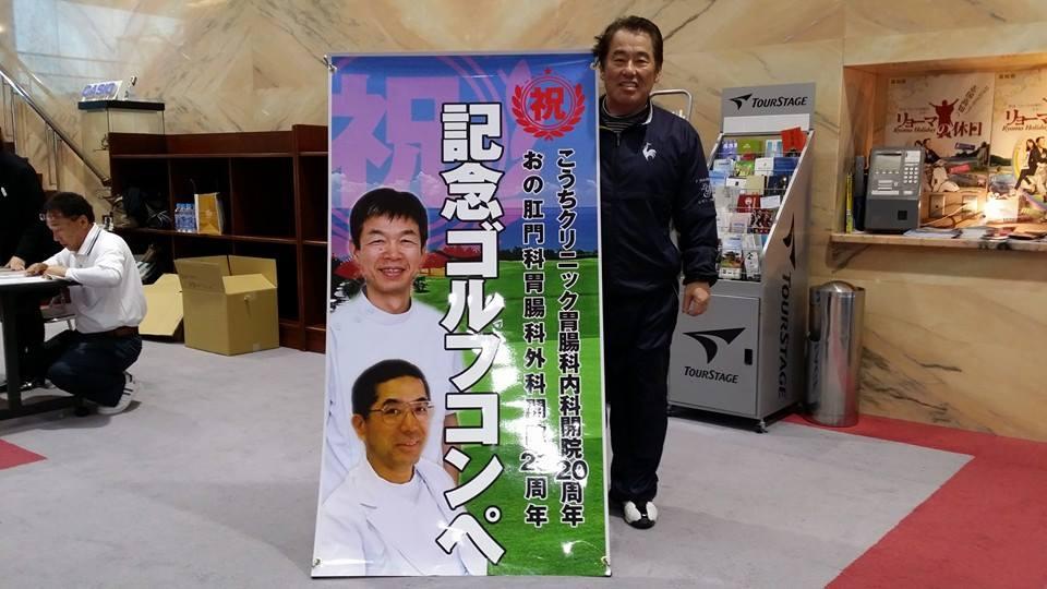小野先生、開院23周年!矢野先生、開院20周年おめでとうございます!_c0186691_1931427.jpg