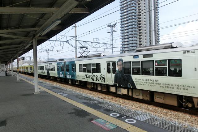 大河ドラマ「軍師官兵衛」のラッピング列車、楽しいラッピング列車くまモン・チキンラーメン_d0181492_2027577.jpg