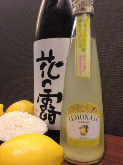 レモンとお米の出会い_f0232994_105528.jpg