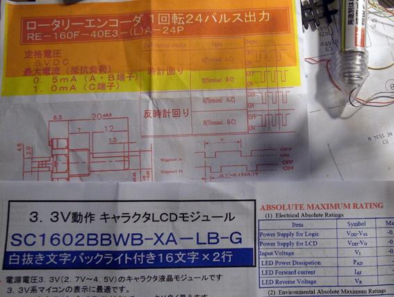 b0284495_1020492.jpg