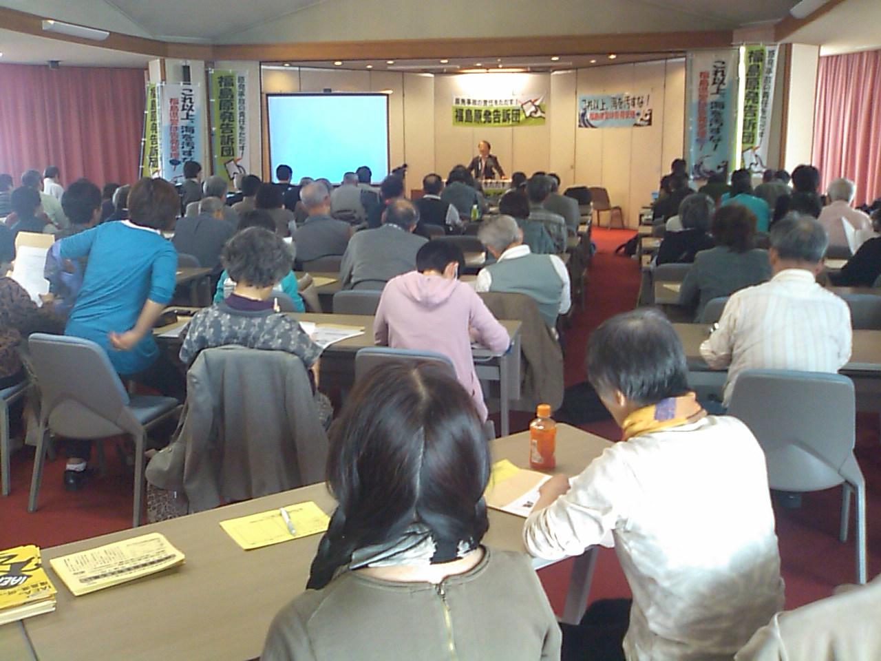 これ以上海を汚すな!強制捜査を!県警に上申書提出_e0068696_6105889.jpg