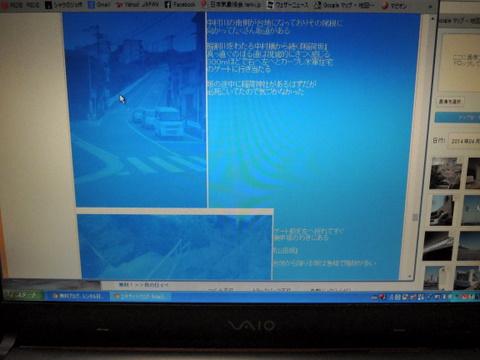 f0326399_12520155.jpg