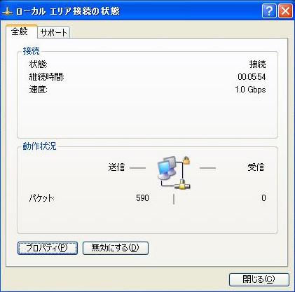 b0006109_2236882.jpg