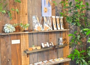 木の器と小物 no.3_d0263815_1762587.jpg