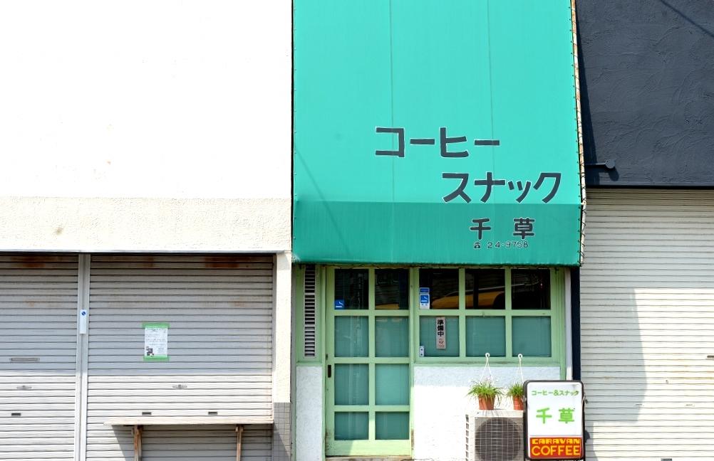 タイトに行こう!鎌倉_d0065116_2152818.jpg