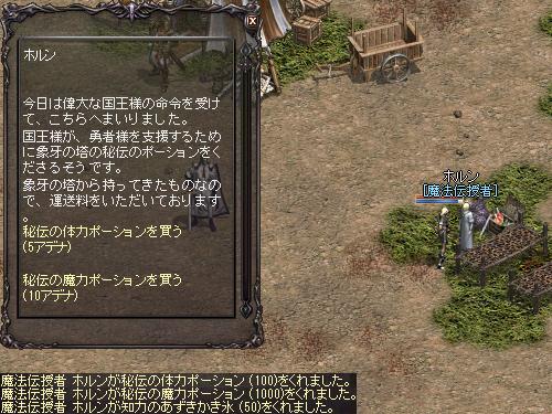 b0056117_621079.jpg