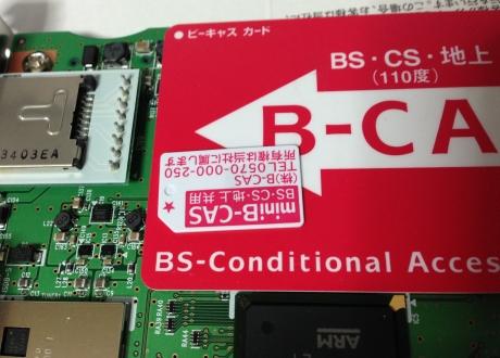 b0058418_23000805.jpg