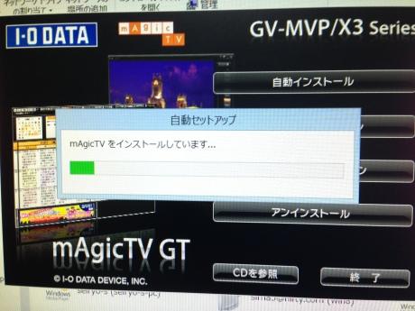 b0058418_23011077.jpg