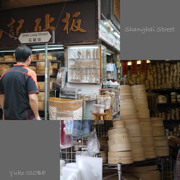 香港ツアー 楽しみがいっぱい♪_a0169924_1823317.jpg