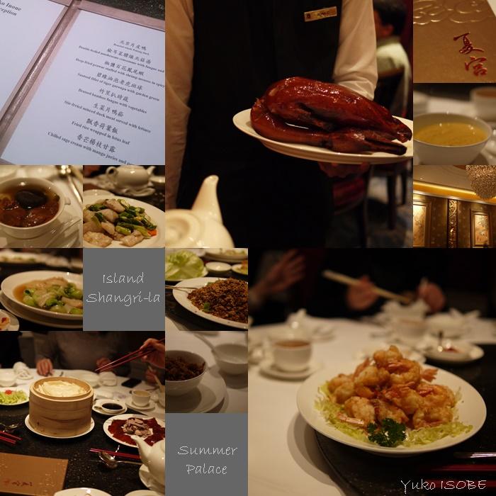 香港ツアー 楽しみがいっぱい♪_a0169924_18264244.jpg
