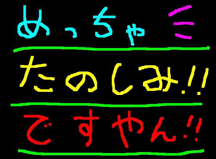 f0056935_17553116.jpg