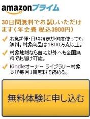 b0047941_17565954.jpg