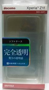 b0047941_18335692.jpg