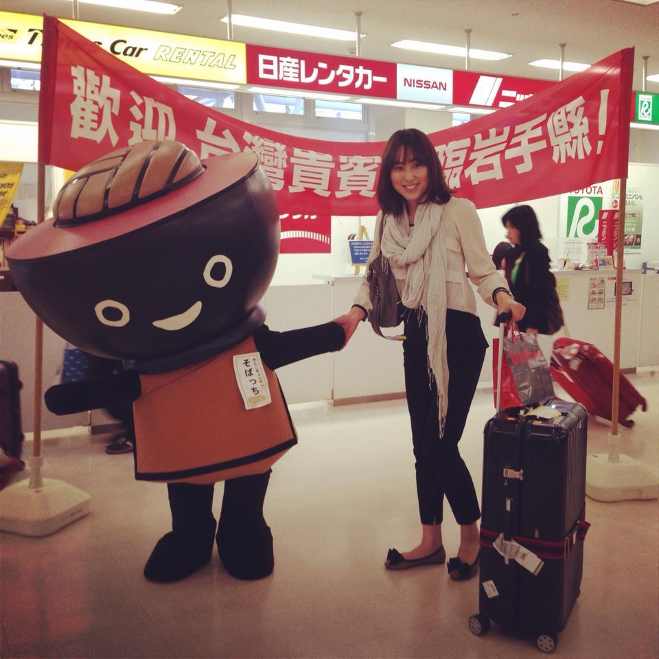 いわて花巻空港から台湾へ行こう!ー4月〜6月定期チャーター便就航中_b0199244_1558226.jpg