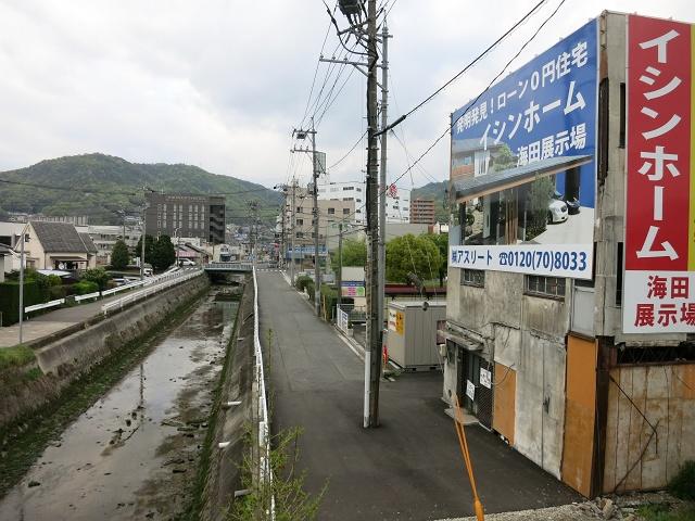 海田新橋・花都川_b0095061_8481367.jpg