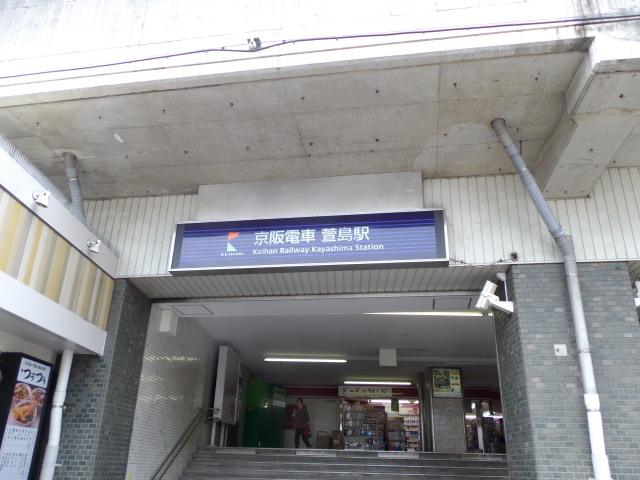 萱島駅の看板_c0001670_22420104.jpg