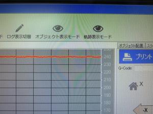 BS01オールメタルホットエンド調整中_a0027275_2144288.jpg
