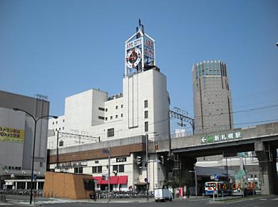 新札幌副都心_f0078286_1155411.jpg