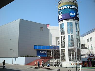 新札幌副都心_f0078286_11563987.jpg