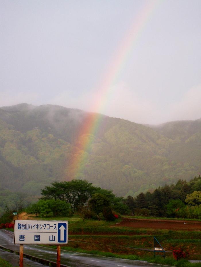 虹の生まれるところ_e0303187_2045081.jpg
