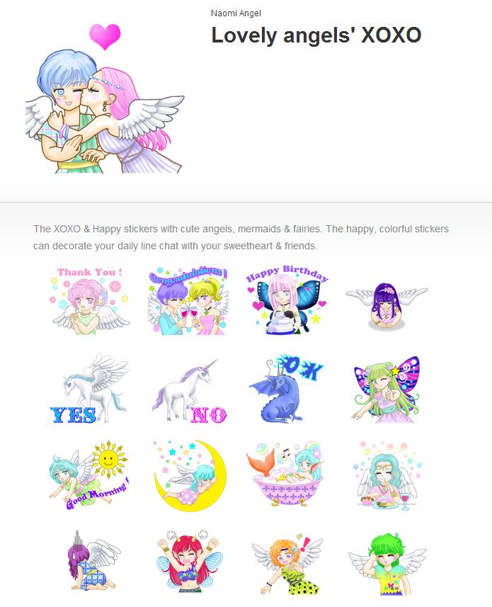 Naomi Angel\'s LINE stickers(ラインスタンプ) Part 1 リリース!_f0186787_2038498.jpg