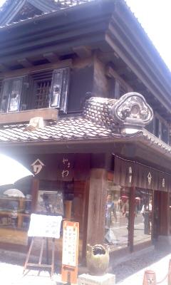 ** 川越の街、ちょっとお散歩 **_d0147488_20304621.jpg