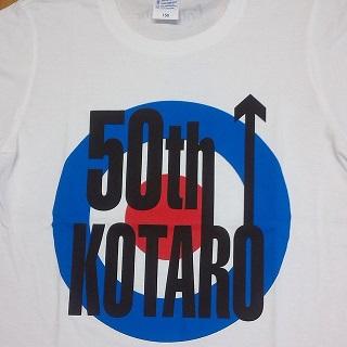 欲しいTシャツはコレ_e0290193_2303054.jpg