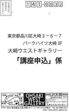 f0029393_516856.jpg