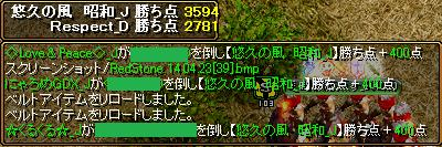 d0081603_1754596.jpg