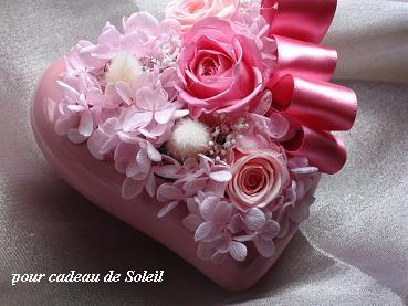 優しさ伝える☆桜色の母の日ギフトアレンジ♡_c0098807_2143352.jpg