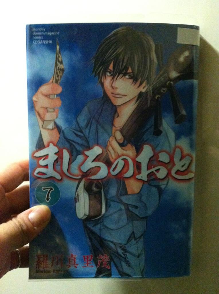 キナちゃんねるLIVE vol.4 (GUEST:はなわちえ) _f0115311_17174871.jpg