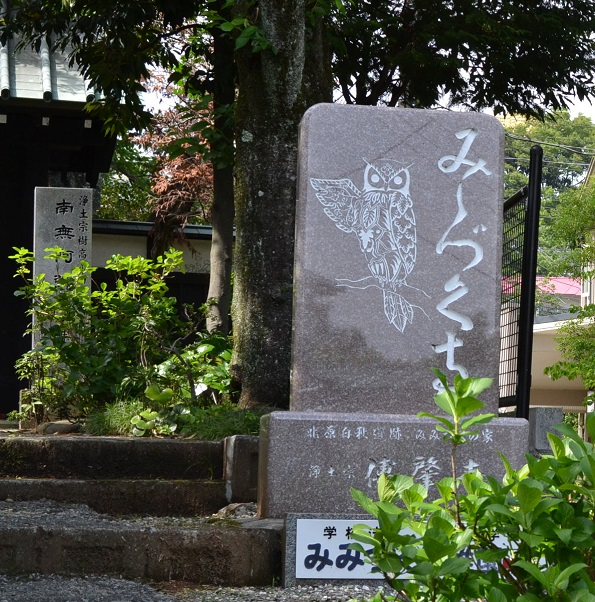 5/11(日)「北原白秋童謡ツアー&ミニコンサート」を開催します♪_c0110117_13191876.jpg