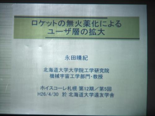 b0144125_011688.jpg