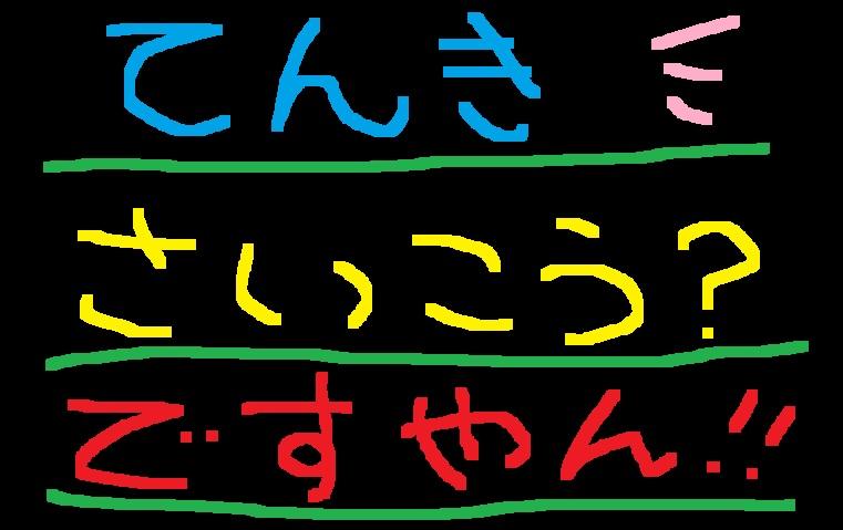 f0056935_225076.jpg