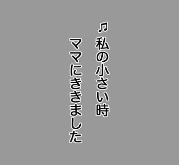 f0105741_14442817.jpg